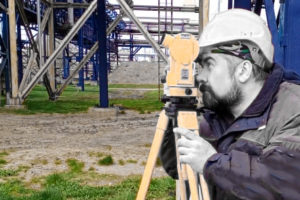 Обследование зданий и сооружений ГИАП-ДИСТцентр