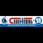 Славнефть - партнер компании ГИАП-ДИСТцентр